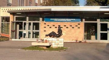 Collezione Ostetrica a Padova