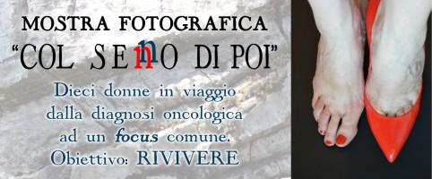 """Mostra """"Col sen(n)o di poi"""" a Monteortone di Abano Terme"""
